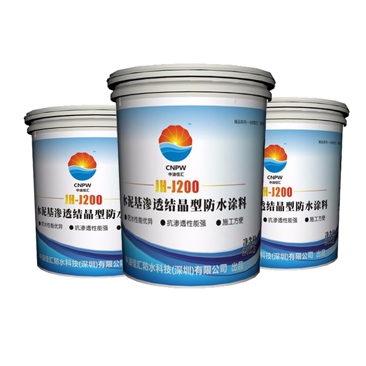JH-J200 Cementitious Capillary Crystalline Waterproofing Coating